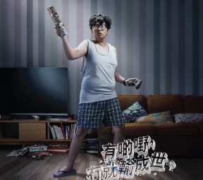 HKBN1408270-XBox_Ad_215x270mm_Sep-22-1